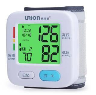 B.P.Monitor U60GH backlight blood pressure monitor