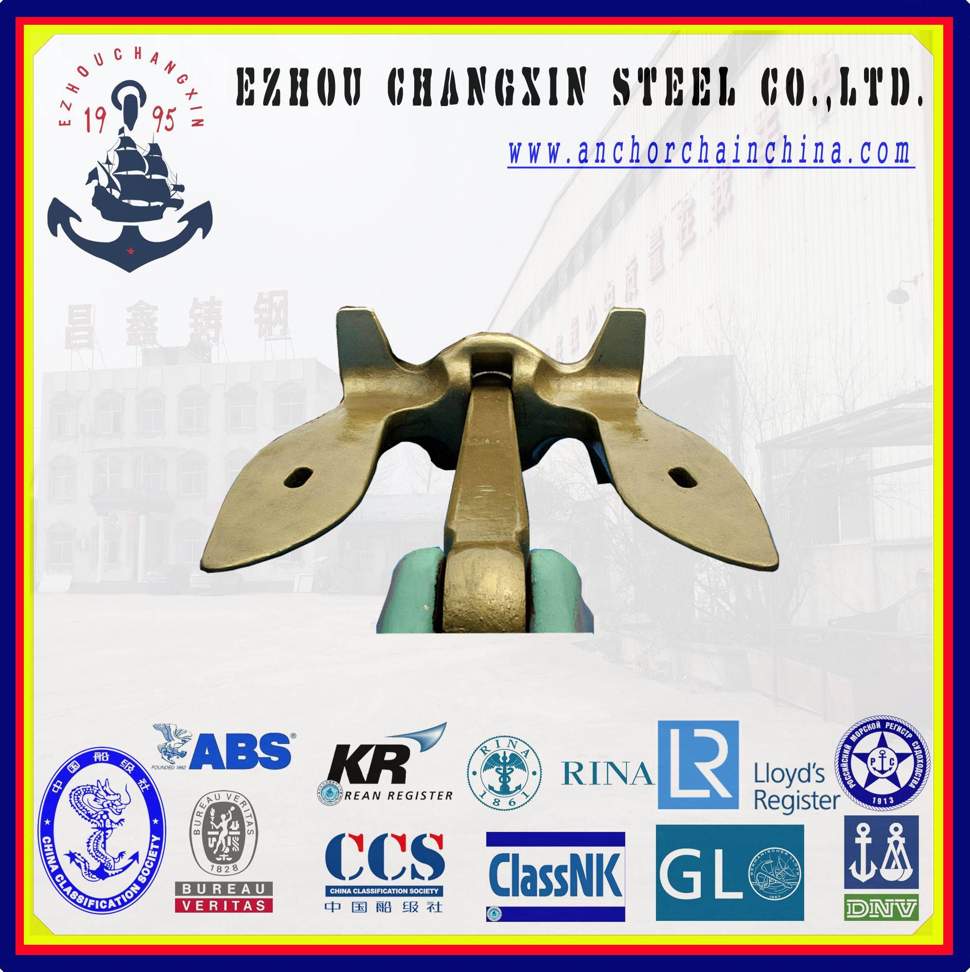 The worldsale ship anchor Steel casting U.S.N. stockless navy anchor for sale in china