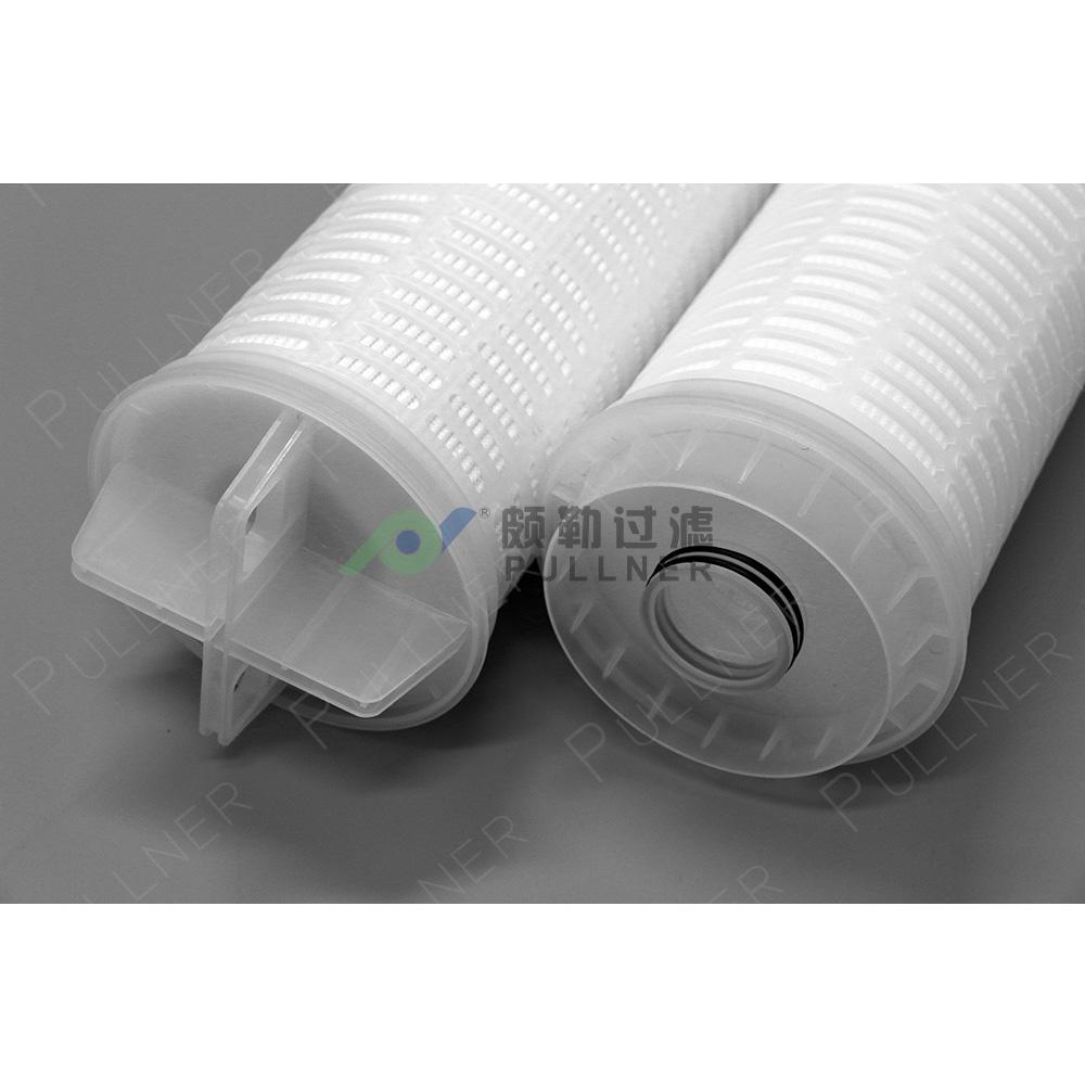 Shanghai Manufacturer Big Flow Filter