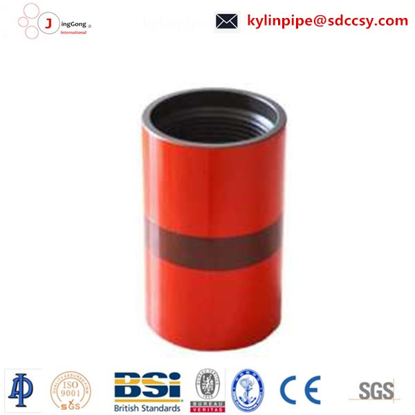 """4 1/2"""" coupling,collar,tubing coupling,fitting pipe,pup joint"""