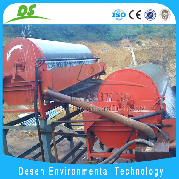 DESEN Machinery magnetic separator for ore processing plant
