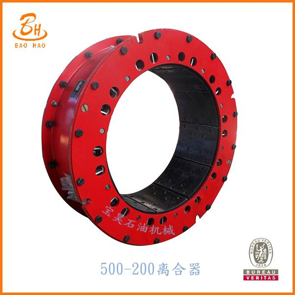 Latest high quality Pneumatic clutch of F series mud pump
