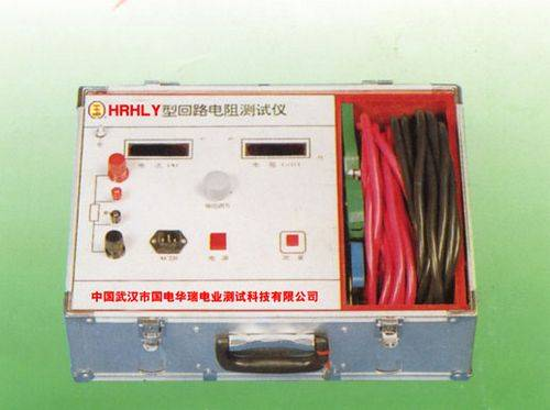 HRHLY Loop (Contacting) Resistance Tester