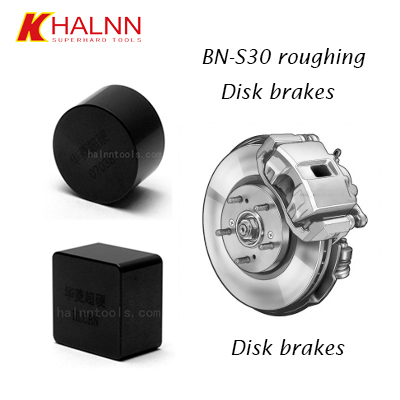 Halnn BN-S30 solid CBN inserts: the efficient cutter of processing automotive brake discs