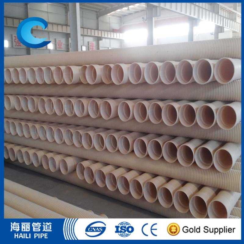 110mm to 500mm Dwc UPVC Pipe Double Wall PVC Corrugated Pipe for Underground Drainage