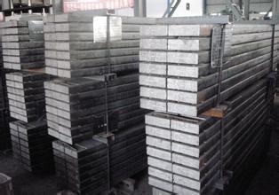 Cathode Collector Flat Steel Bar for Alu Pot cell