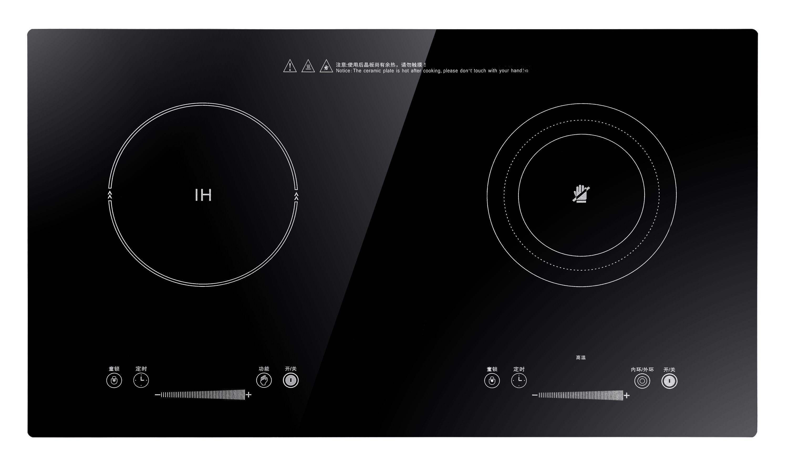 4500W Black Crystal Plate commercial induction cooker