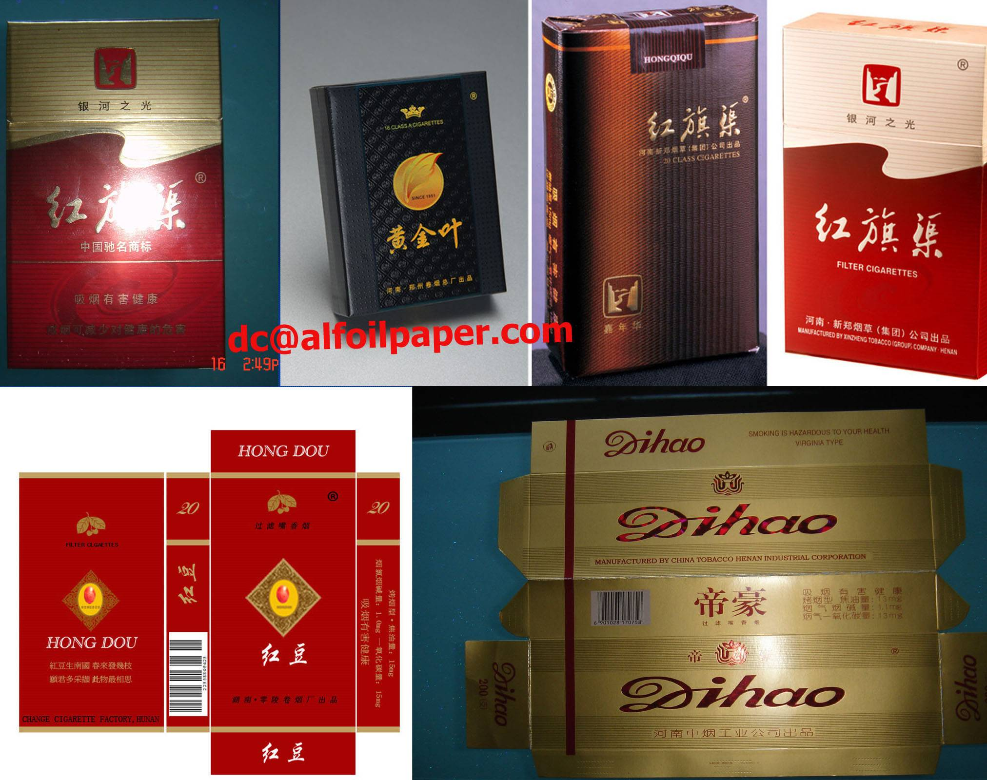 Aluminum Foil Paper, Suitable for Cigarette Packing and Tobacco Industries+008615837924957