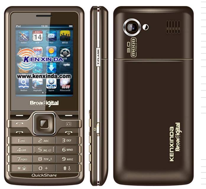 sell CDMA+GSM dual sim dual standby mobile phone