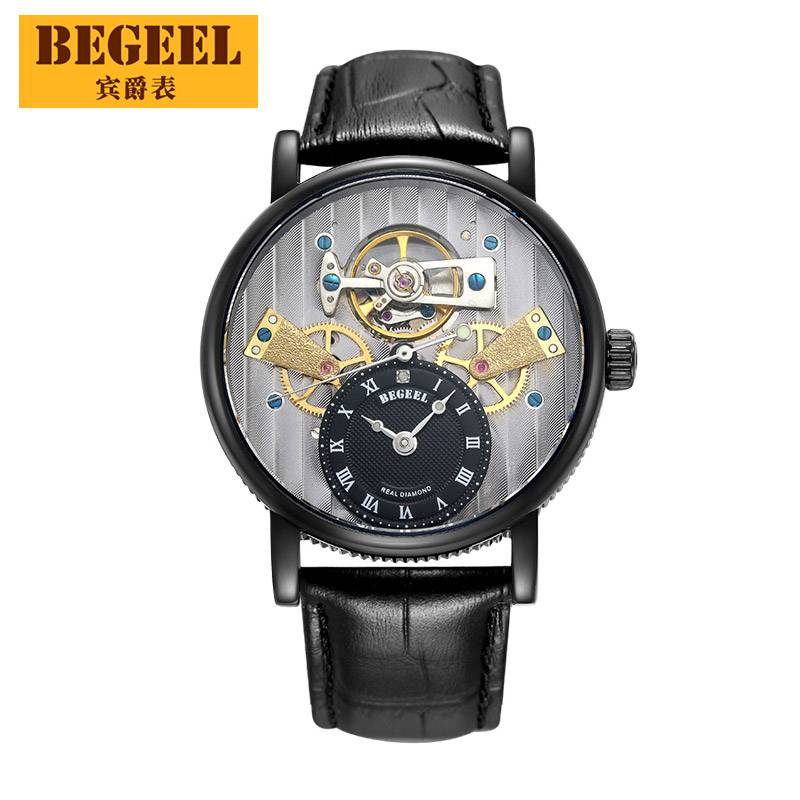 BEGEEL B184M Flywheel Watch