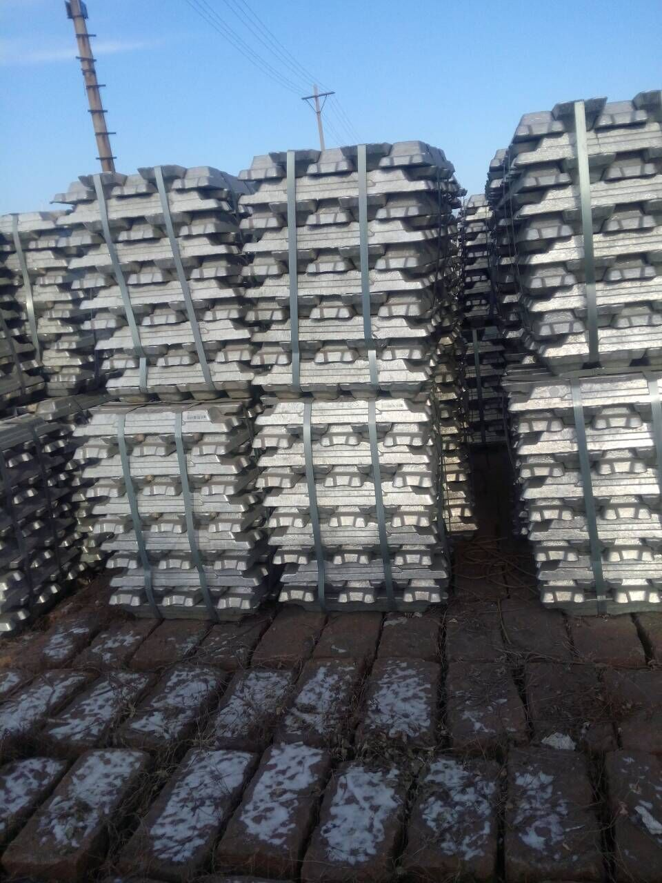 Competitive Price Aluminum Ingot