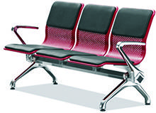Airport Chair