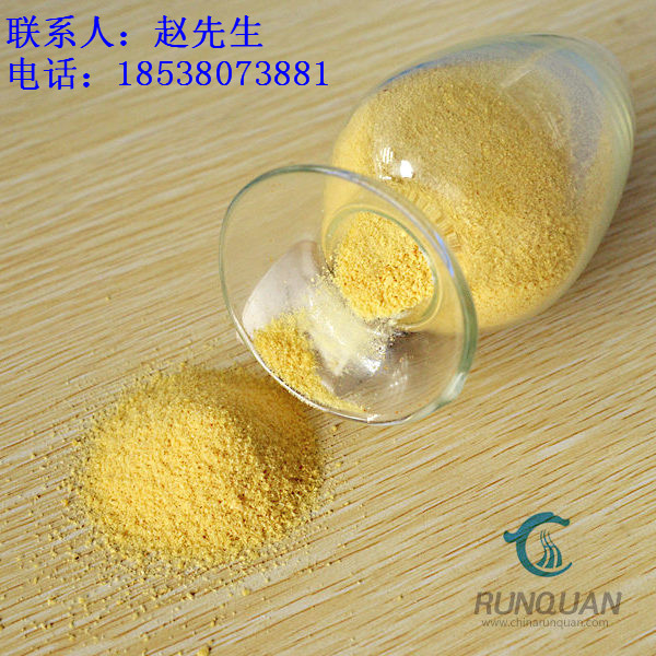 polyaluminium chloride for drinking water treatment or sewage treatment