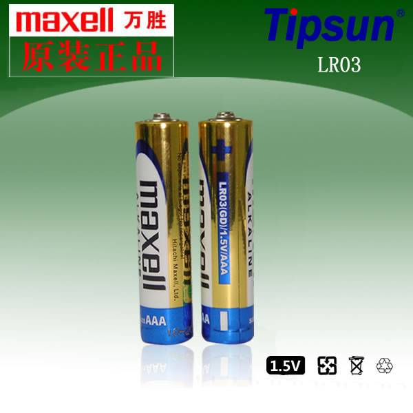High Quality Shrink Wrap Pack Maxell 1.5V AAA LR03 AM4 Alkaline Battery