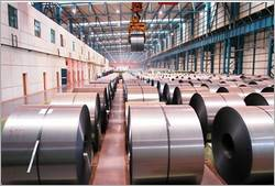 Cold-rolled Non-Oriented Silicon Steel