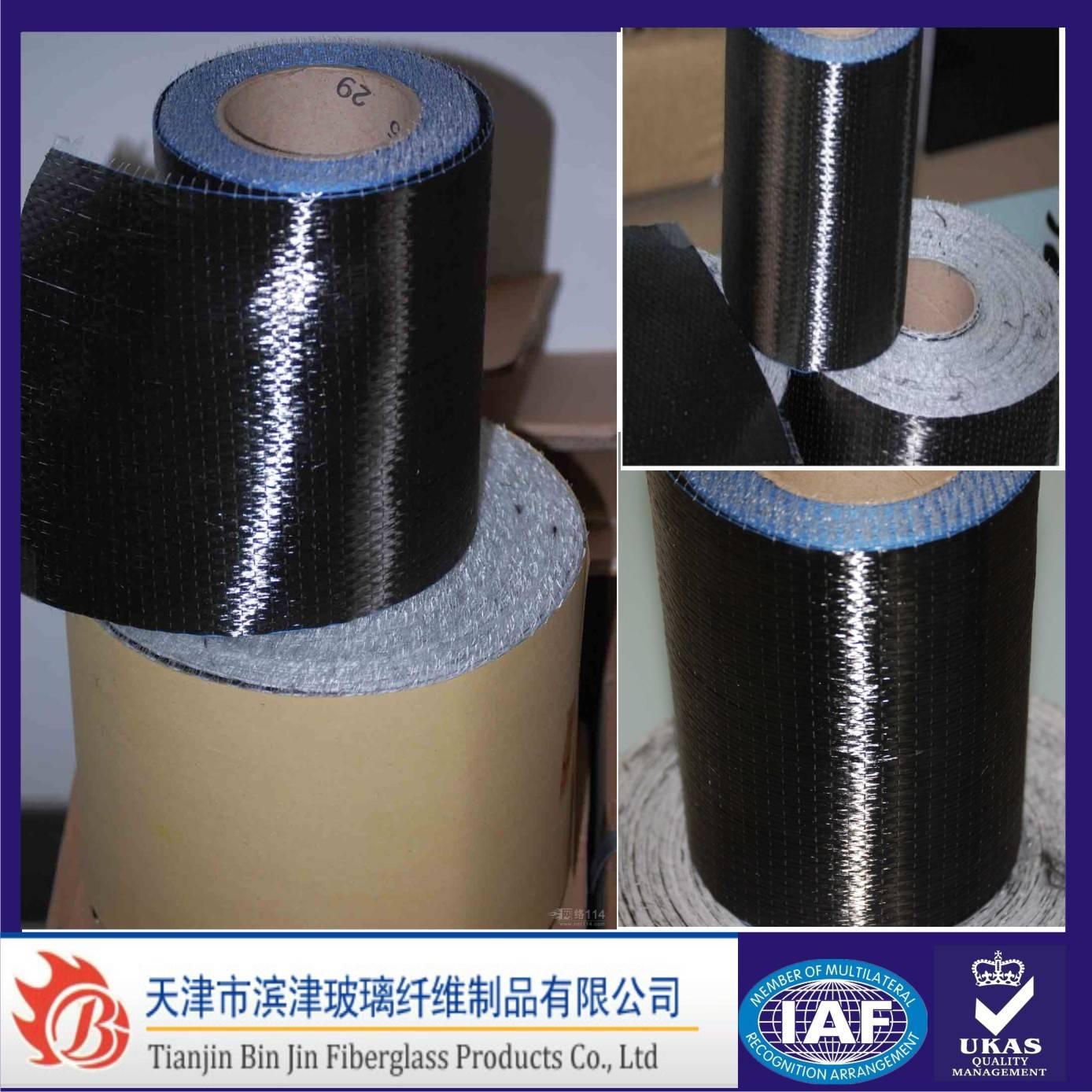 Unidirectional Carbon Fiber Fabric For Concrete Reinforcement