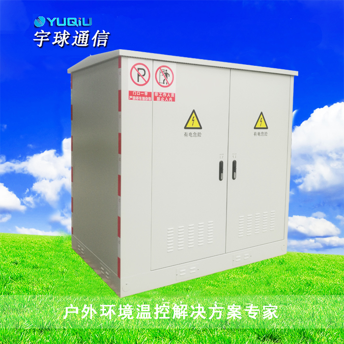 Deep well pipeline detection outdoor cabinet