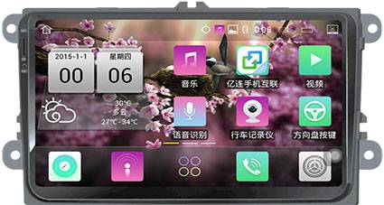 9 Inch VW Android Capacitive Screen Universal Car GPS Navigation