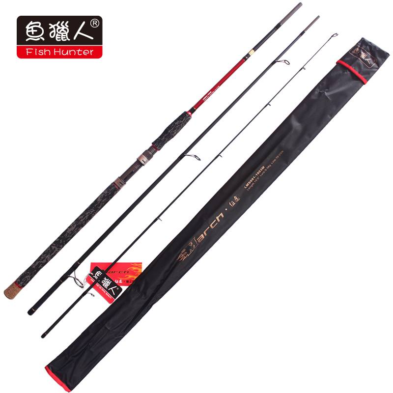 Carbon Fishing rod/March/Spinning/3.05m/M/wholesale