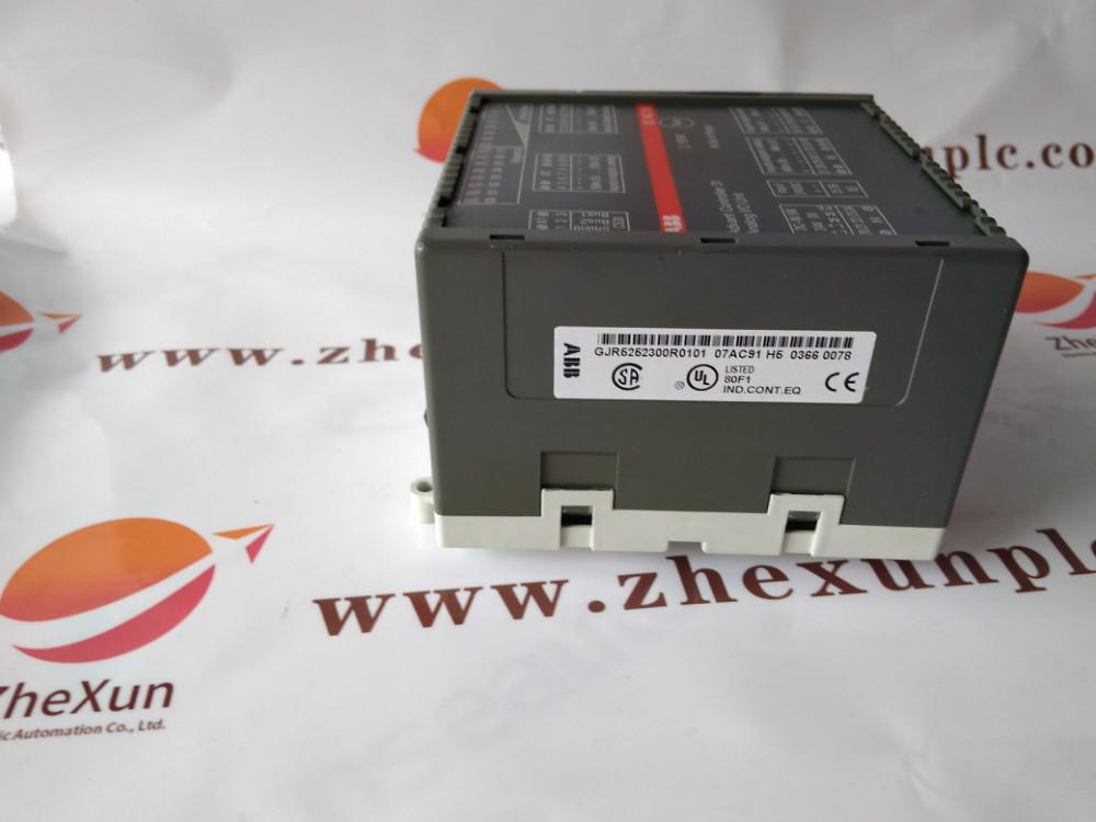 ABB RDCU-02C ACS800 PLC