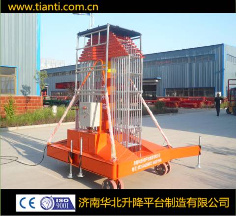 Portable hydraulic telescopic cylinder for lift