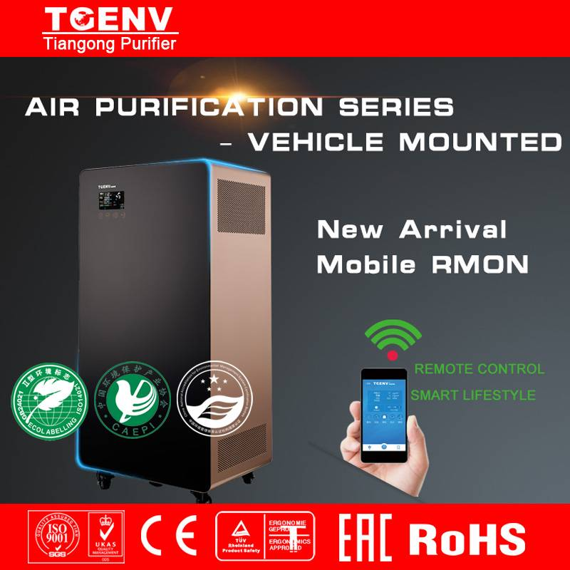 Hepa filter air purifier for home use