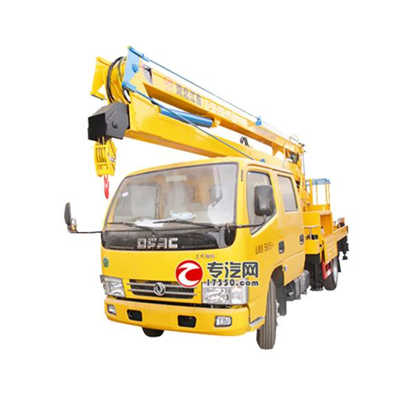 Dongfeng YueLing 14 m folded arms High Altitude Aerial Operation Truck