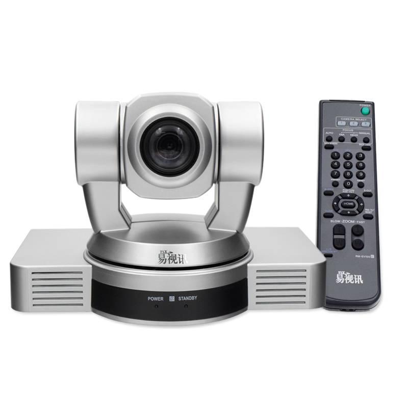 1080P HD Video Conference Camera YSX-680D