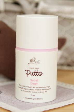 Putto Secret Cream