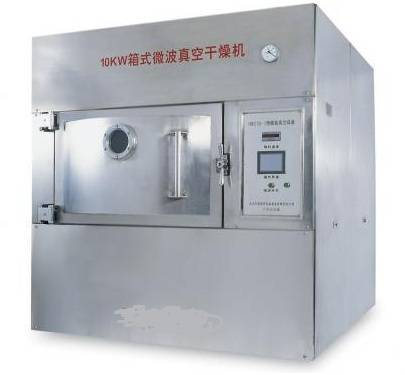 HWL Boxing Microwave Drying Equipment