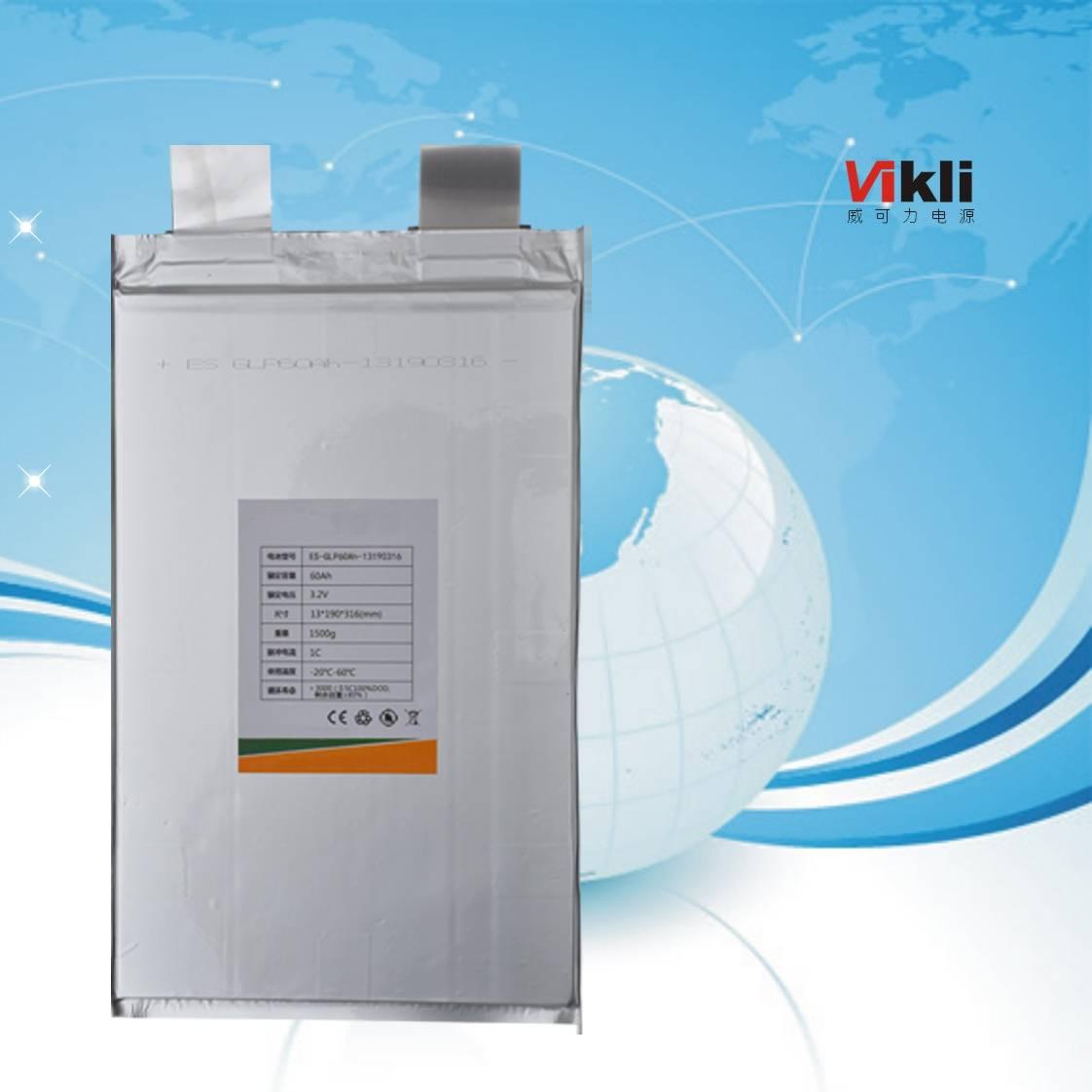 3.2V 60AH LiFePO4 battery for solar light ,rechargeable battery