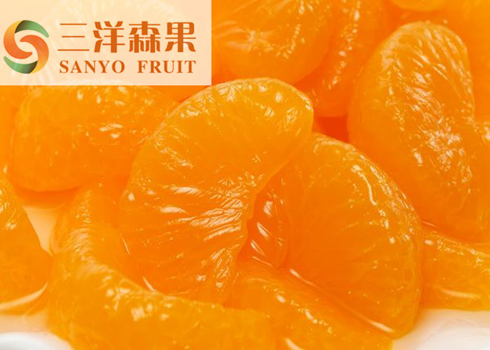 2017 Newest Canned Mandarine Orange in Syrup