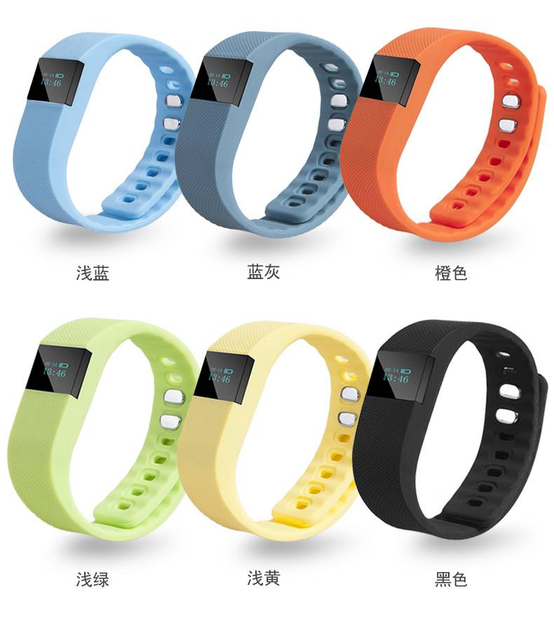 Smart Bracelets TW64 with Heart Rate