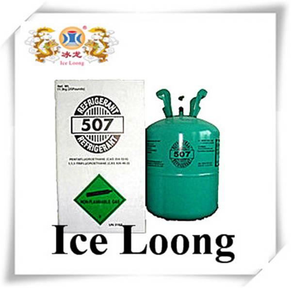 Mixed refrigerant r507a