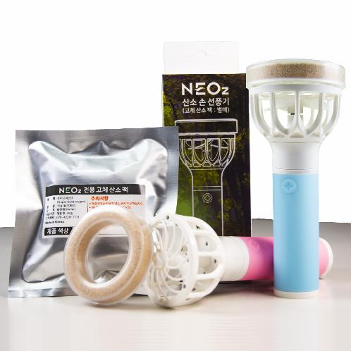 NEO2 Handy FAN with Oxygen