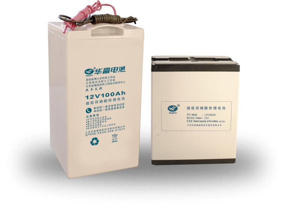 Lithium Iron Phosphate Batteries Series for Energy Storage