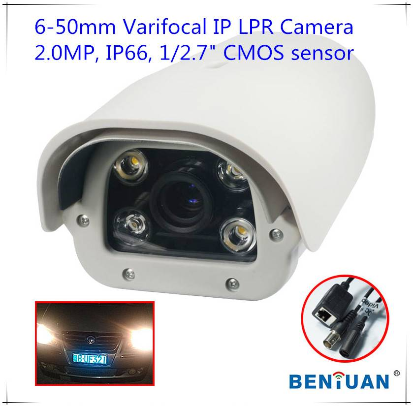 2.0mp license plate recognition IP camera for 3lanes in highway