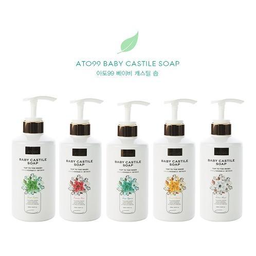Baby Castile Soap(500ml)