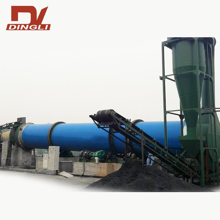 Lignite Coal Rotary Dryer Machine