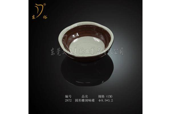 double-color wood grain melamine seasoning sauce factory directly supply