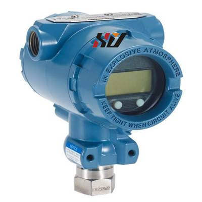 Rosemount 2088 Absolute and Gage Pressure Transmitter Manufacturer supplier