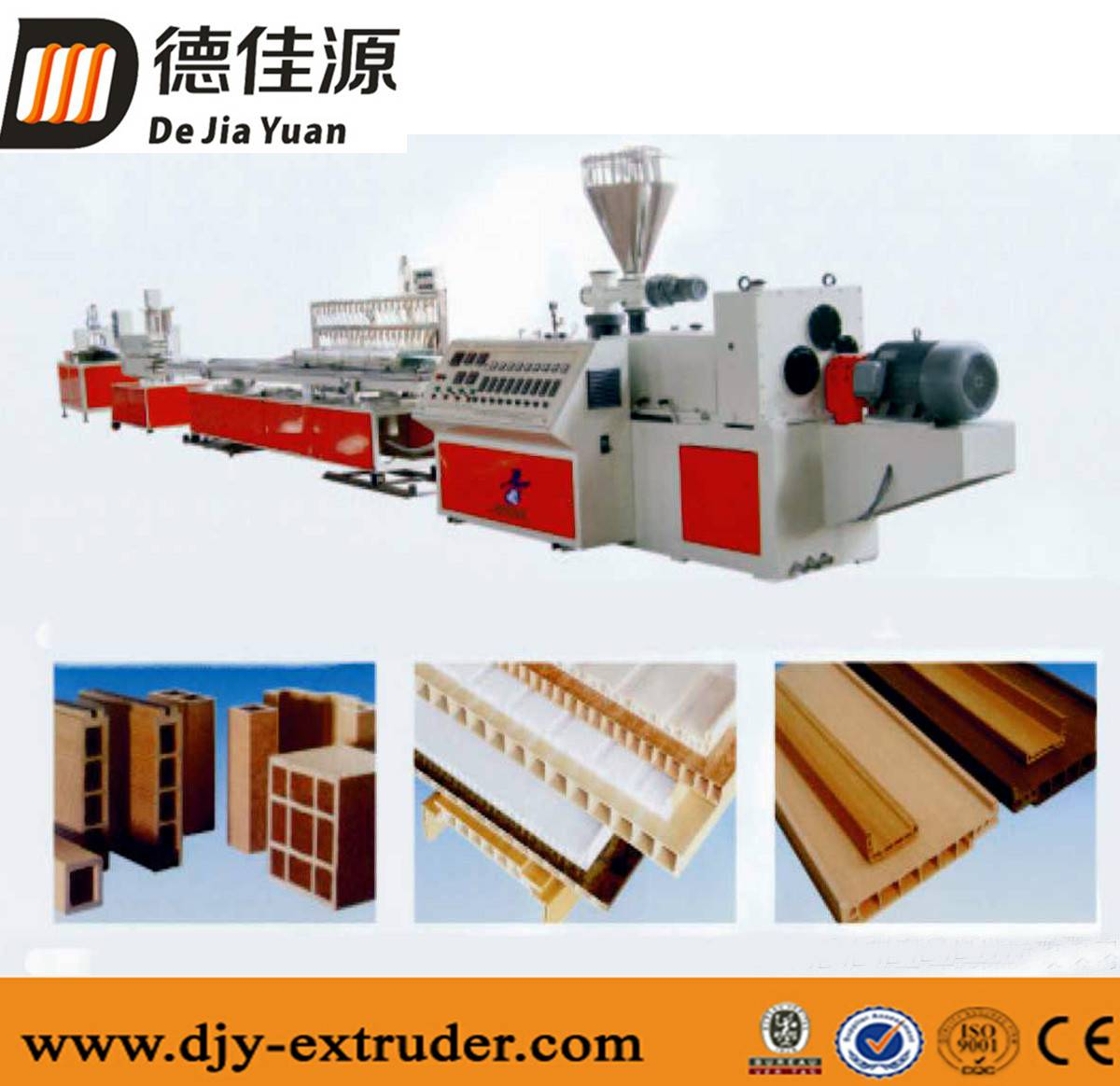 PVC WPC  plate/Board extrusion production line