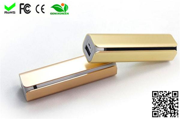 new coming aluminium smart power bank 2600mAh