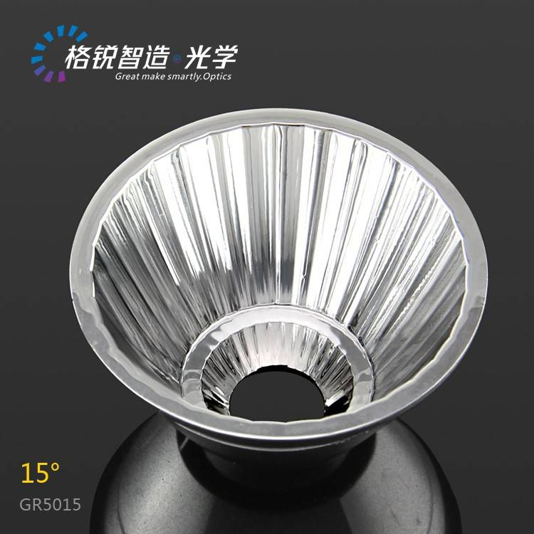 High reflective COB reflector ceiling light reflector wholesale