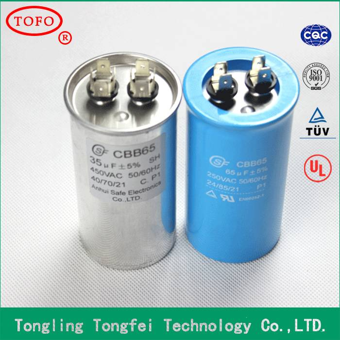 Hot 90uf Capacitor CBB65 for washer