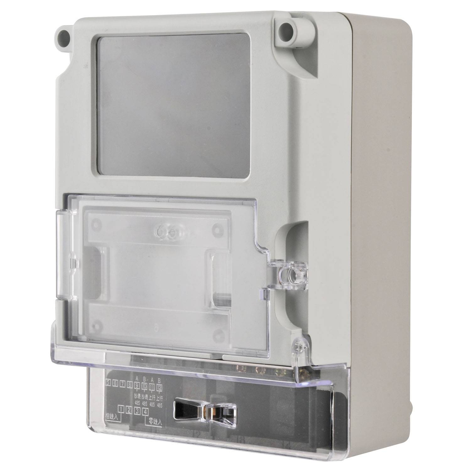 C047-2 Single-phase Electric Meter Case plastic enclosure