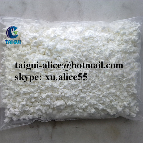 Boldenone Acetate CAS:846-46-0 Muscle Growth Hormone steroid powder