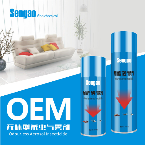 odourless aerosol insecticide