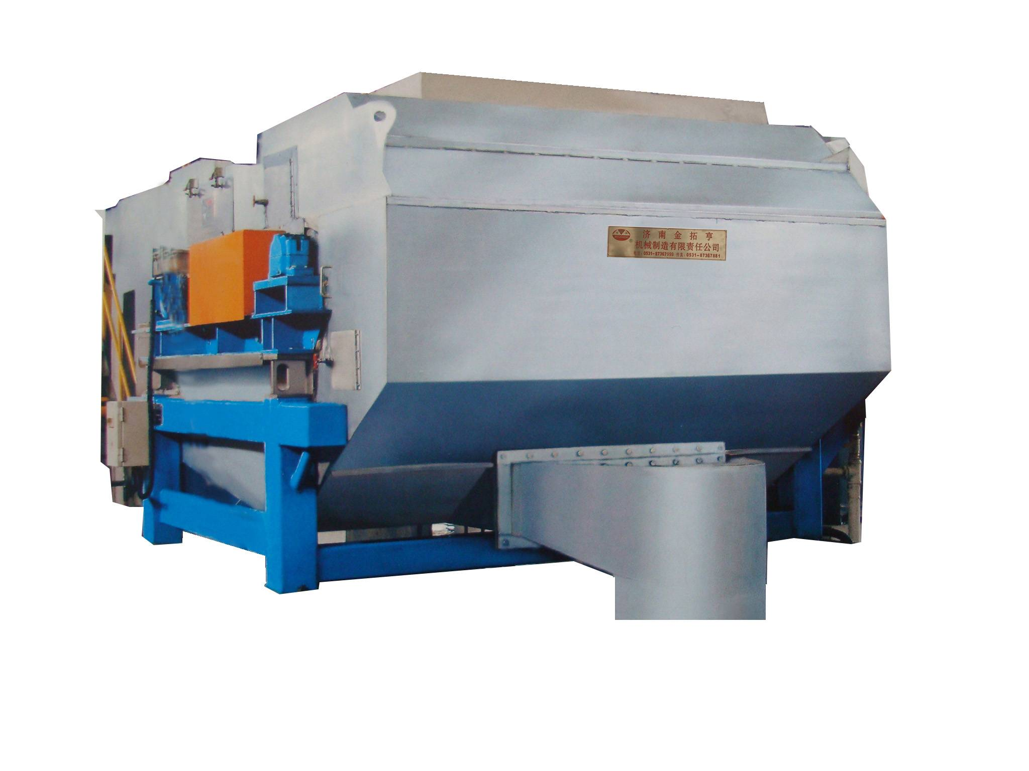 pulp equipment
