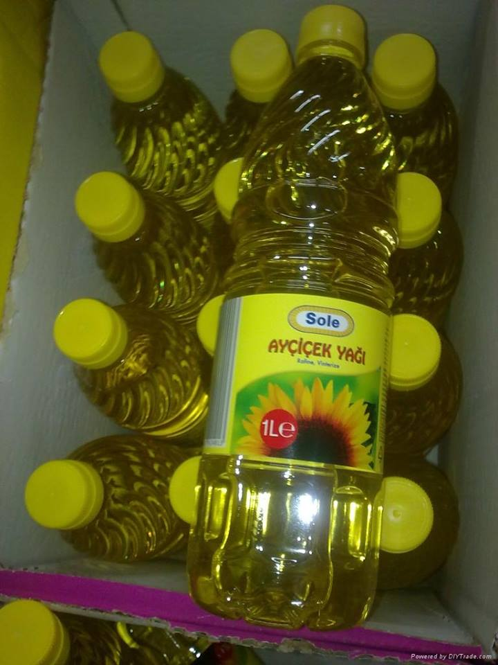 VEGETABLE COOKING OIL